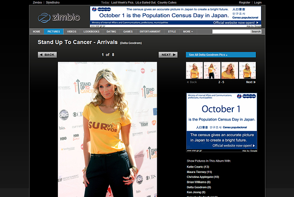 Stand Up To Cancer - Arrivals on Zimbio