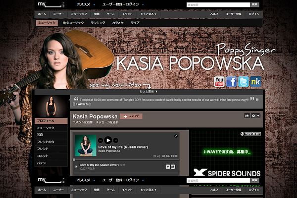 Subscribe and Visit Kasia Popowska New Myspace